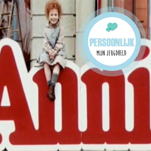 Mijn jeugdheld Annie