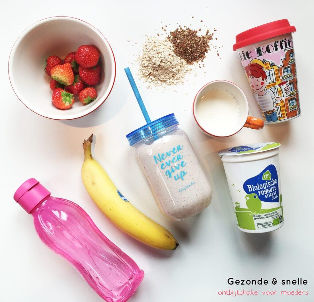 Snelle en gezonde ontbijtshake voor moeders