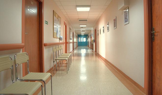 Vroeg geboorte ziekenhuis