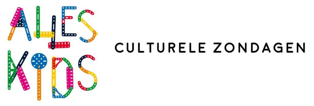 Culturele zondagen