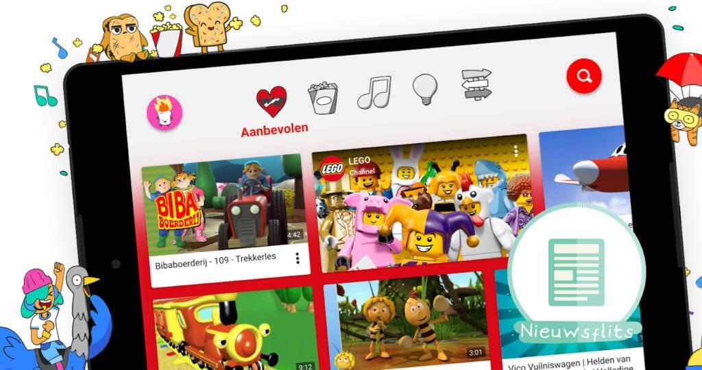 YouTube Kids NU in Nederland beschikbaar!